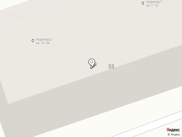 Гранмед-1 на карте Прокопьевска