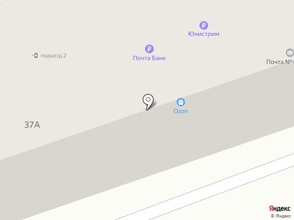 Почтовое отделение №14 на карте Прокопьевска