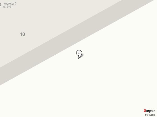 ДИПЛОМ-СЕРВИС на карте Прокопьевска