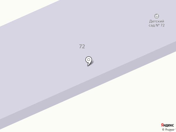 Детский сад №72, Солнышко на карте Прокопьевска