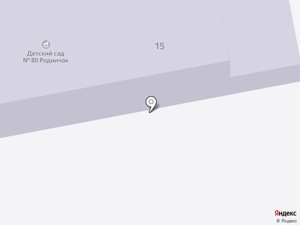 Детский сад №80 на карте Прокопьевска