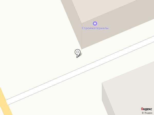 Нужный на карте Прокопьевска