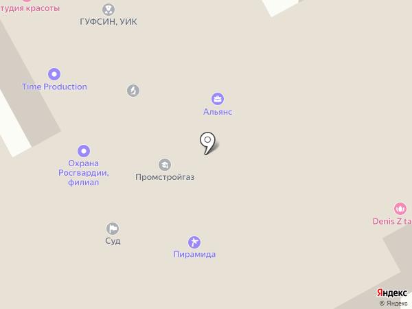 Паспортно-визовый сервис на карте Прокопьевска