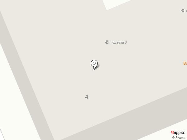 Столовая на ул. Артёма на карте Прокопьевска