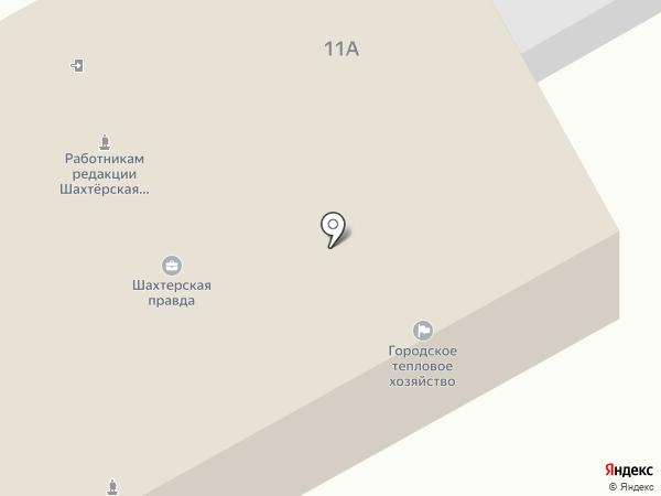 Шахтерская правда на карте Прокопьевска