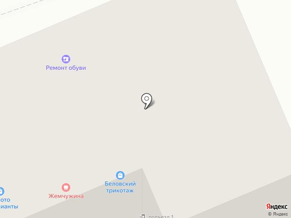 Оливия на карте Прокопьевска