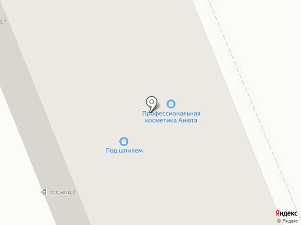 Евросеть на карте Прокопьевска