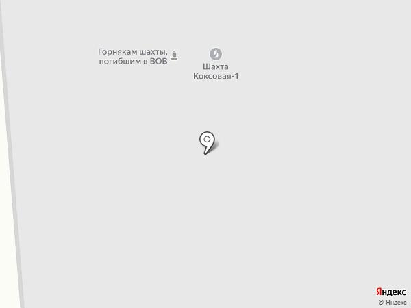 Коксовая шахта на карте Прокопьевска
