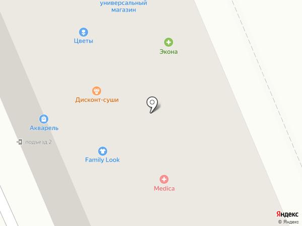 Мир техники на карте Прокопьевска