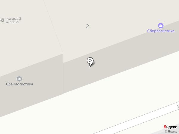 Блеск на карте Прокопьевска