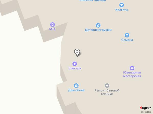 Магазин косметики, парфюмерии и бижутерии на карте Прокопьевска
