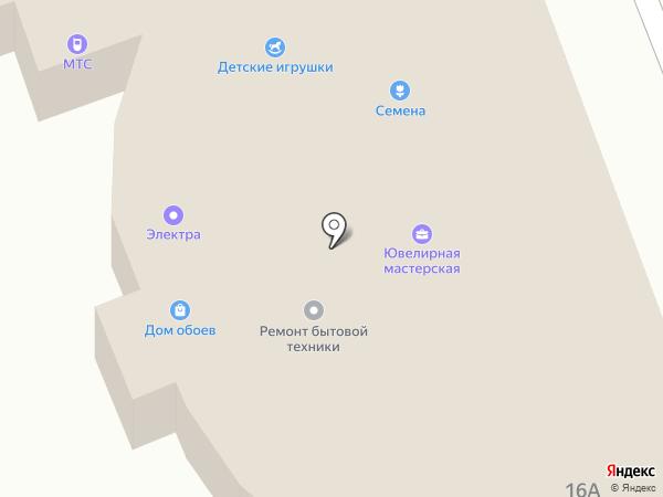 Дом обоев на карте Прокопьевска