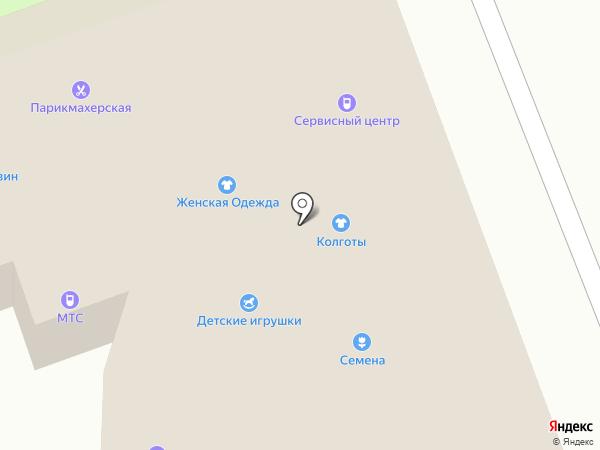 Садовая коллекция на карте Прокопьевска