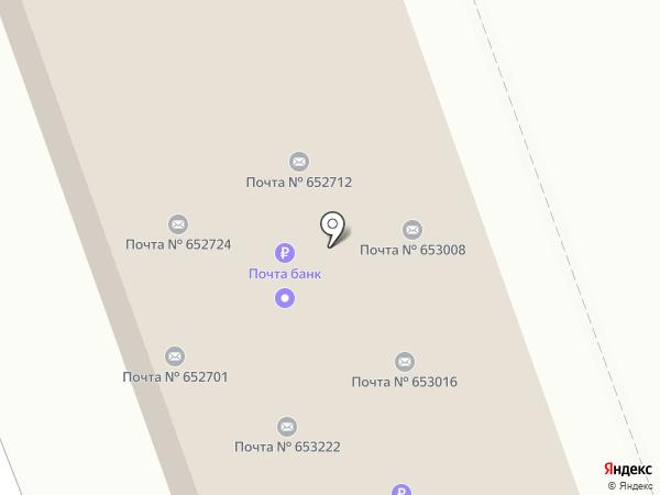 Прокопьевский почтамт на карте Прокопьевска