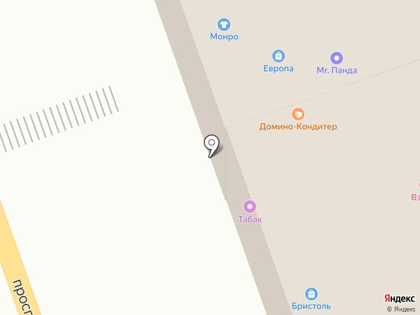 ОФИС ПЛЮС на карте Прокопьевска