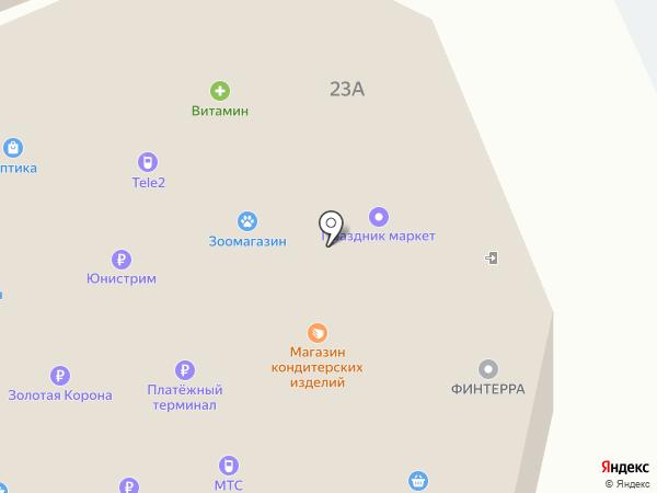Радуга на карте Прокопьевска