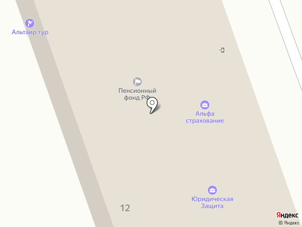 НБ Траст на карте Прокопьевска