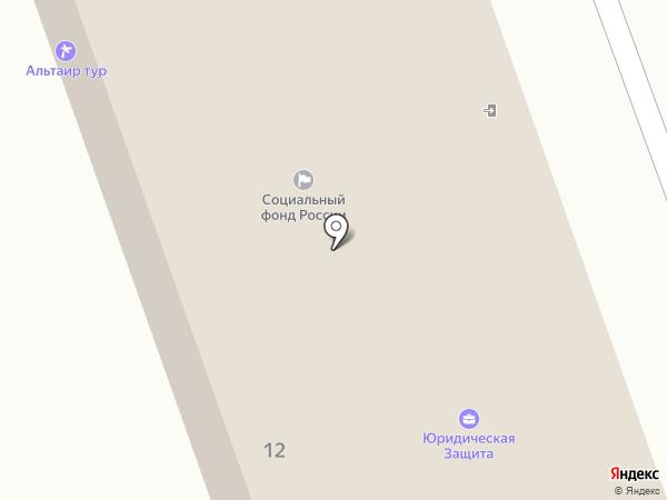 Альтаир Тур на карте Прокопьевска