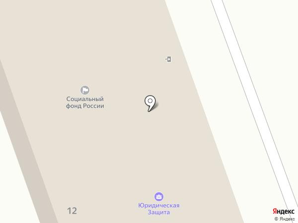 Государственная инспекция труда в Кемеровской области на карте Прокопьевска