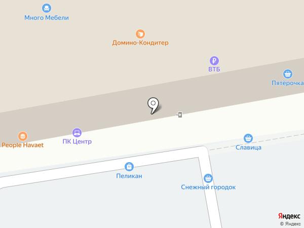 Домино на карте Прокопьевска