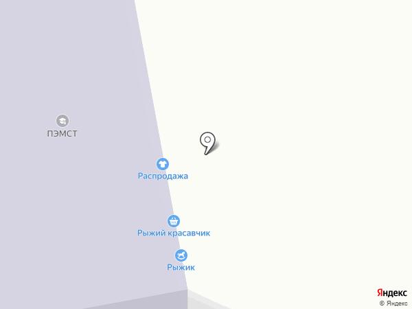 Мастерская по ремонту обуви на карте Прокопьевска