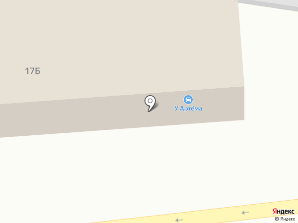 У Артема на карте Прокопьевска