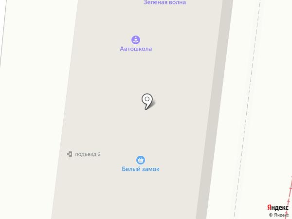 Кузбасское кредитное агентство на карте Прокопьевска