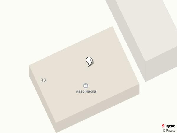 Магазин автотоваров на карте Прокопьевска