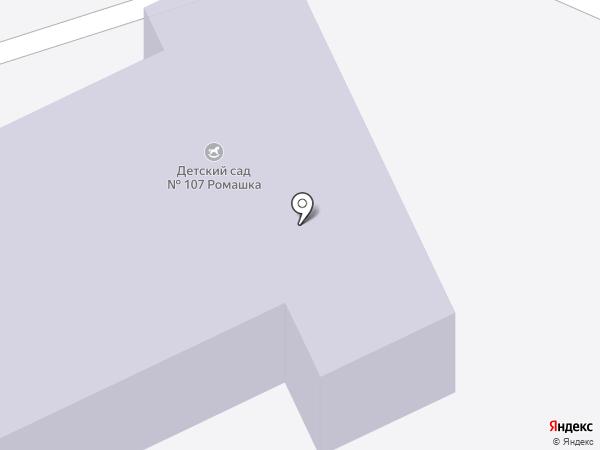 Детский сад №107 на карте Прокопьевска