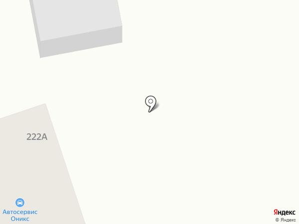 Оникс на карте Прокопьевска