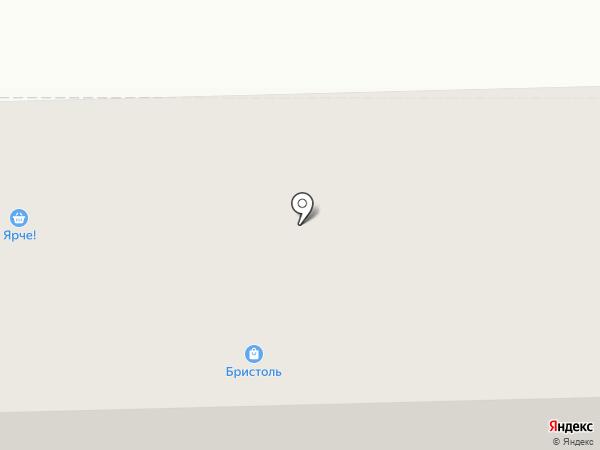 Мясной двор на карте Прокопьевска