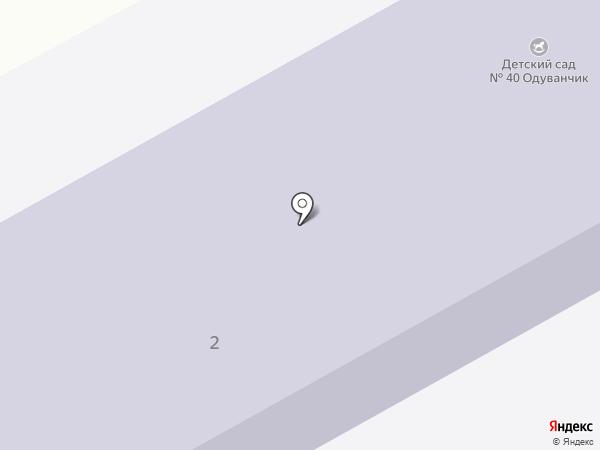 Детский сад №40, Одуванчик на карте Прокопьевска
