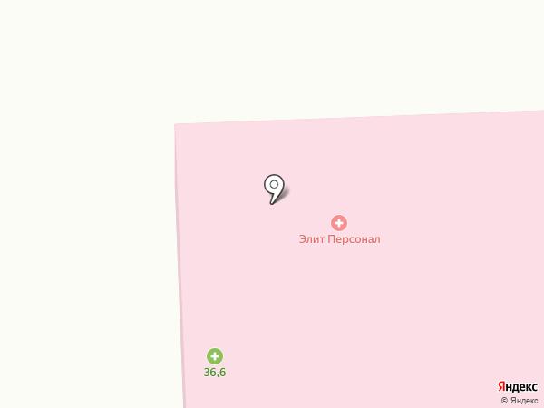 Все для дома на карте Прокопьевска