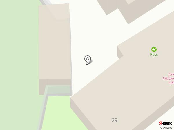 Русь на карте Прокопьевска