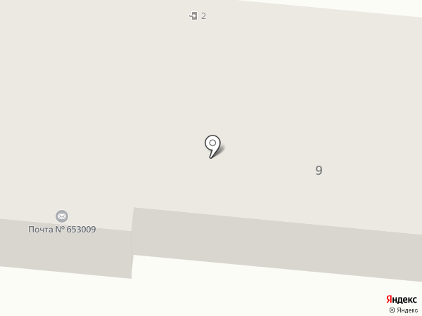 Почтовое отделение №9 на карте Прокопьевска