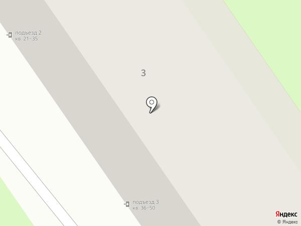 Золушка на карте Прокопьевска