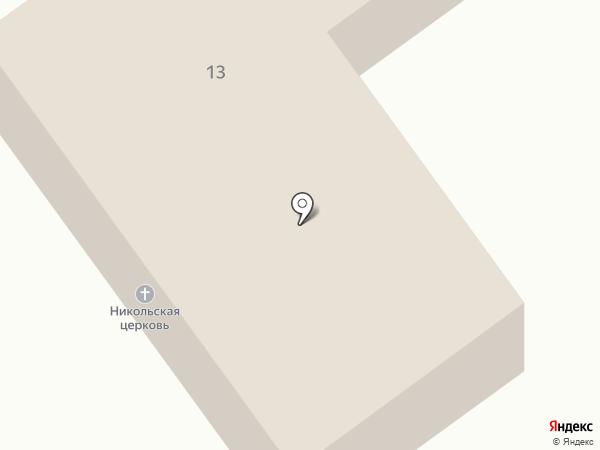 Церковь Святого Николая Мирликийского Чудотворца на карте Прокопьевска