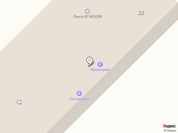 Почтовое отделение на карте Ясной Поляны