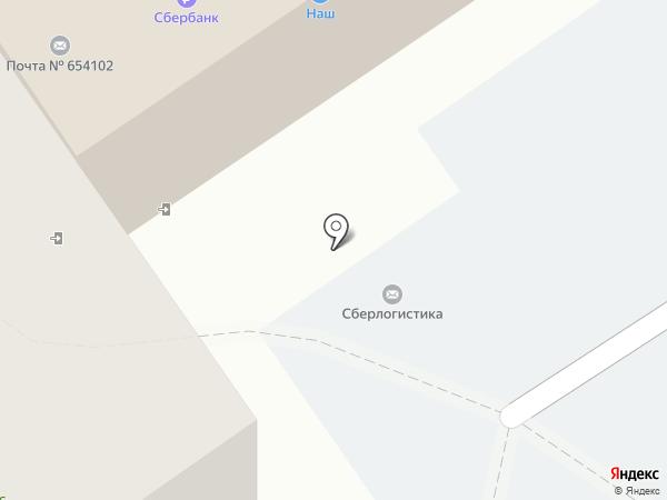 Наш на карте Новокузнецка