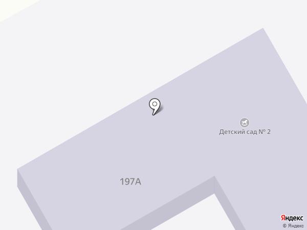 Металлурговский детский сад №2 на карте Северного