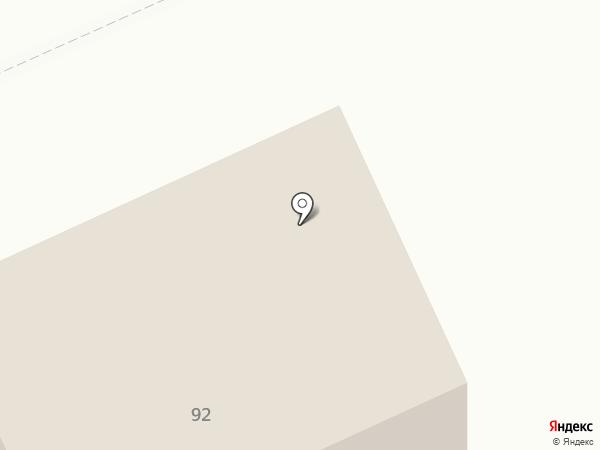 Ближний на карте Металлургова