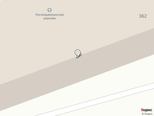 Приход храма Святых бессеребренников Космы и Дамиана на карте Металлургова