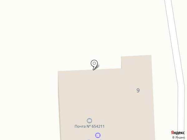 Почтовое отделение на карте Металлургова
