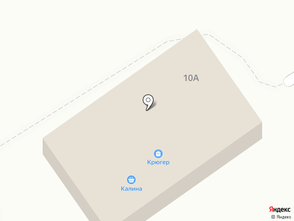 Апельсин на карте Металлургова