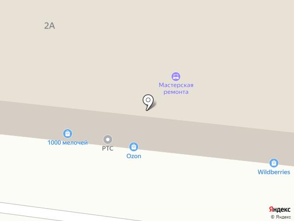Родной район на карте Новокузнецка