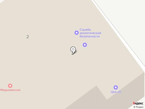 Комплексная Пожарная Безопасность на карте Новокузнецка