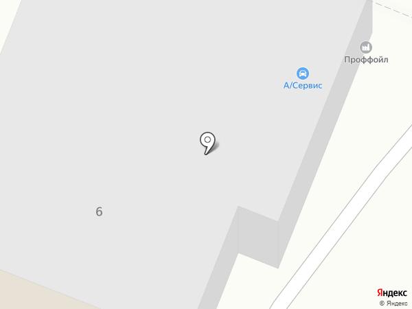 Ателье Кузова на карте Новокузнецка