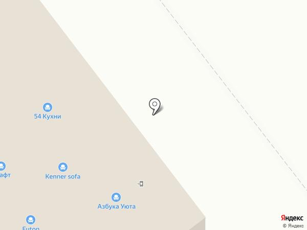 Askona на карте Новокузнецка