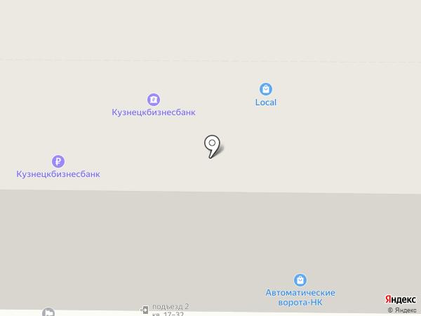 Калипсо на карте Новокузнецка