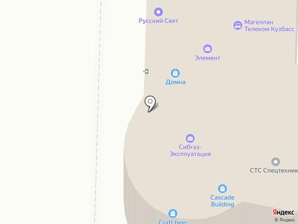 Centra на карте Новокузнецка